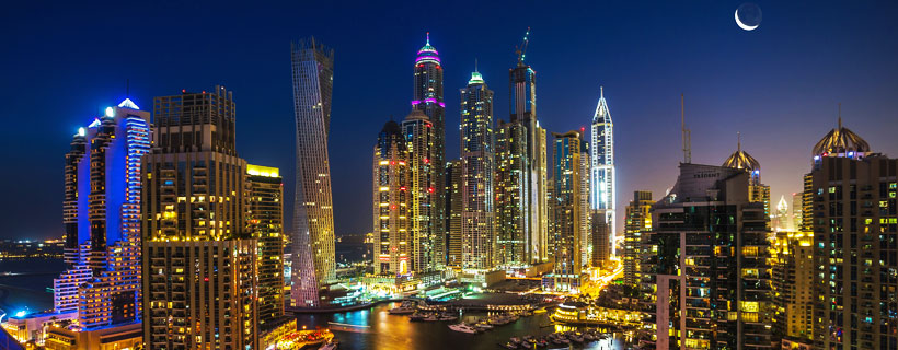 dubai vacation packages image- 2